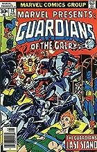 Marvel Presents #12 FN ; Marvel comic book