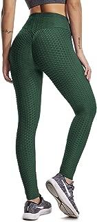 anti cellulite gym leggings