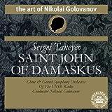 Saint John of Damaskus Cantata, Op. 1: III. Fuga. Allegro - Moderato