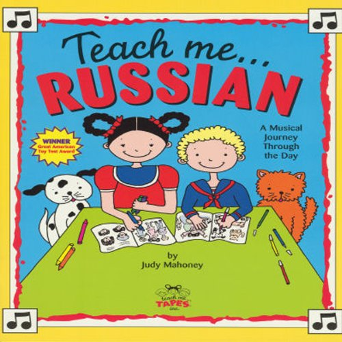 Teach Me Russian audiobook cover art
