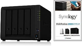【NASキット+ガイドブック付】Synology DiskStation DS918+/JP [4ベイ /  クアッドコアCPU搭載 / 4GBメモリ搭載]  国内正規品+電話サポート対応品