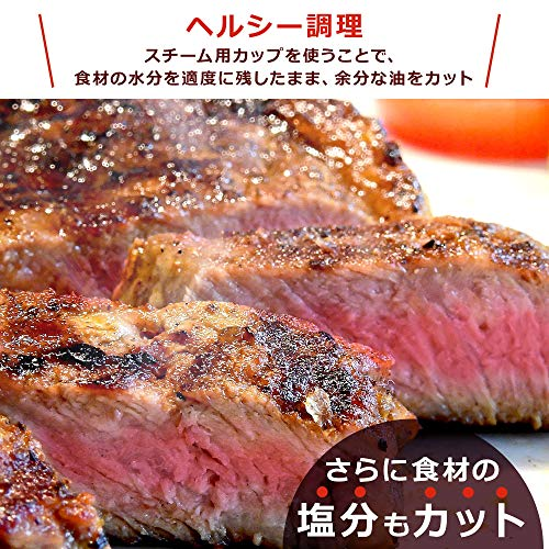 アイリスオーヤマ過熱水蒸気スチームオーブンレンジ24LブラックMO-FS2403