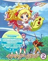 キディ・ガーランド 第2巻 [Blu-ray]