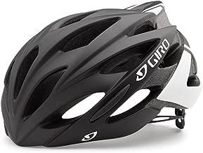 Giro Savant MIPS Road Cycling Helmet Matte Black/White Small (51-55 cm)