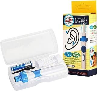 KIHON 電動耳かき - ポケットイヤークリーナー 振動&吸引式 収納ケース付け 耳かき ポケットイヤークリーナー 振動&吸引式 収納ケース付き 掃除 日本語取扱説明書