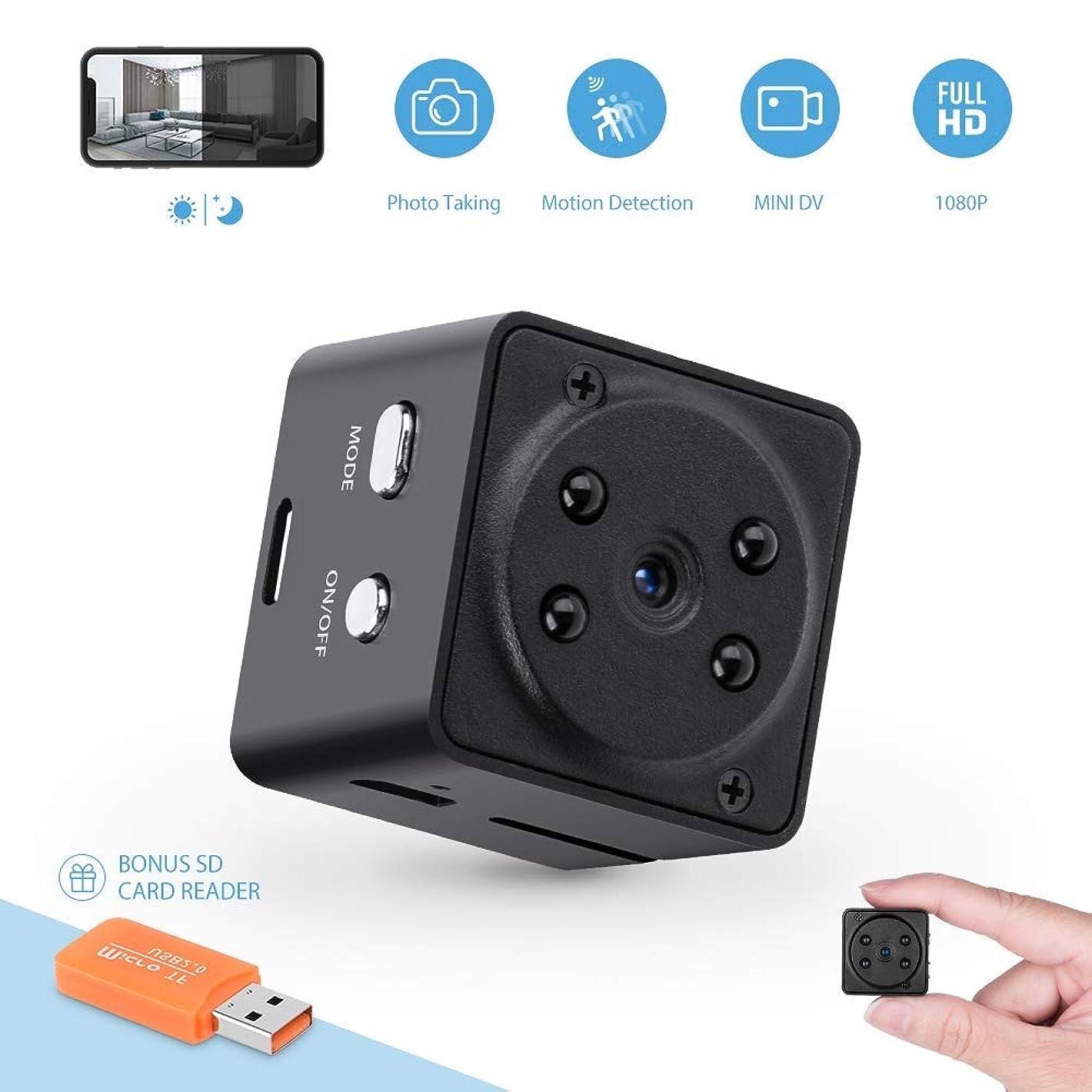 薄汚い参照する足音超小型カメラ 1080 pホームセキュリティ乳母カメラ、金属ハウジング磁性体ミニ隠しカメラ、スーパーナイトビジョンポータブル小型ワイヤレス監視カメラ、完璧な隠しカメラ (Color : +8G memory card)