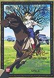大草原の小さな天使 ブッシュベイビー(4)[DVD]