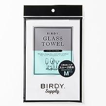 バーディサプライ(BIRDY. Supply) グラスタオル Mサイズ(40 x 70cm) クールグレー GTM-CG