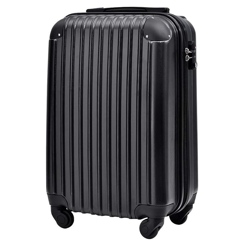奇跡有効な親密な[トラベルハウス] Travelhouse スーツケース 超軽量 TSAロック搭載 機内持込み 国際的 半鏡面 ファスナータイプ 【一年安心保証】(24色4サイズ対応)