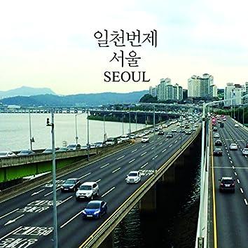 ATBOs Seoul, Pt. 1