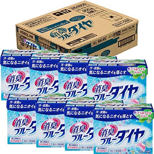 【ケース販売】消臭ブルーダイヤ 蛍光剤無配合 洗濯洗剤 粉末 0.9kg×8個セット