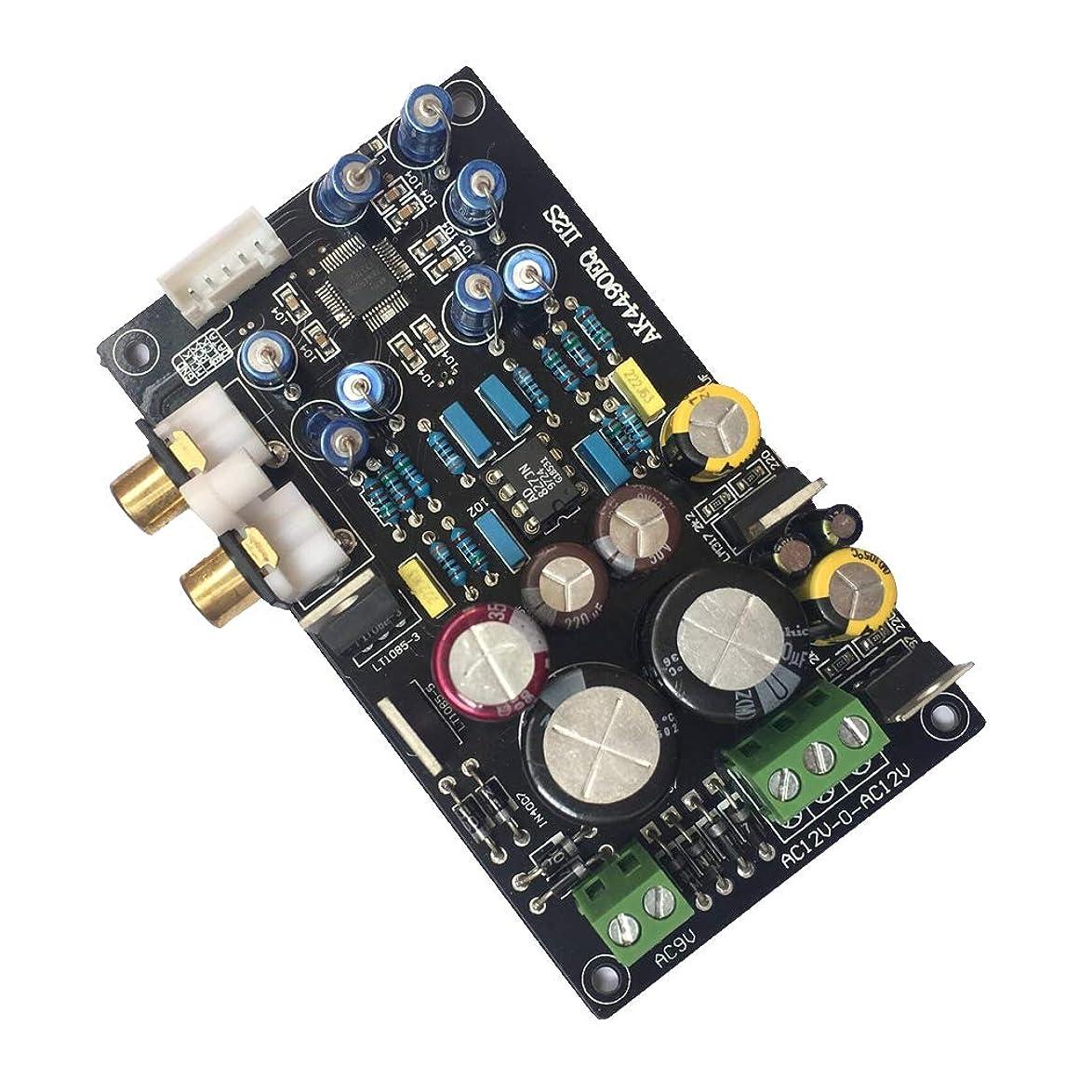 キャッチ休憩するヘルメットAK4490チップ II2S DACデコーダボード 32BIT 768Kデコーダ 組立済み オペアンプボード