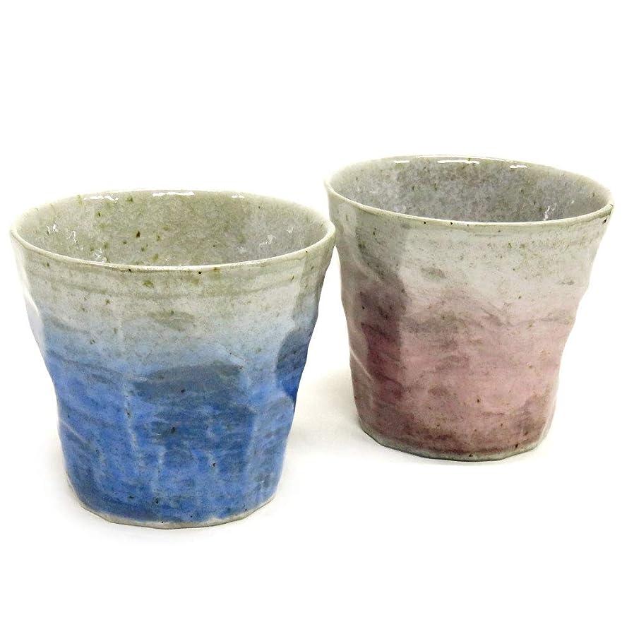 各行商人正しく九谷焼 陶器 ペア 焼酎グラス 釉彩 AK5-1099