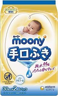 【手口ふき】ムーニー お出かけキレイ 外出用 純水99% 30枚×2(60枚)無添加(アルコール・香料・パラベン不使用)日本製