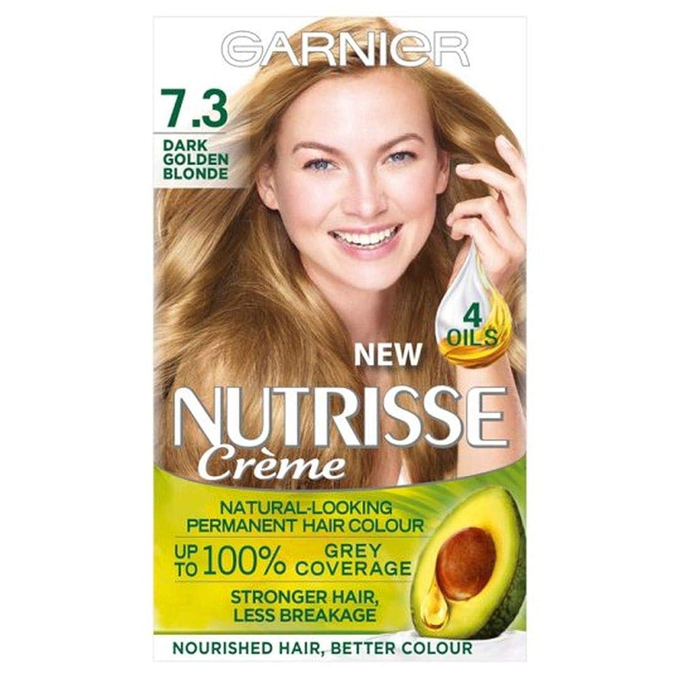 取り除く平均異議[Nutrisse] 7.3暗い金色のブロンドの永久染毛剤Nutrisseガルニエ - Garnier Nutrisse 7.3 Dark Golden Blonde Permanent Hair Dye [並行輸入品]