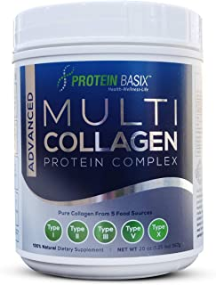 Advanced Multi Collagen Protein Complex (63 Servings - 9 Grams), Premium Blend of Hydrolyzed Collagen Type I, II, III, V & X for Youthful, Radiant, Skin, Hair & Nails Plus Joint Support - Unflavored