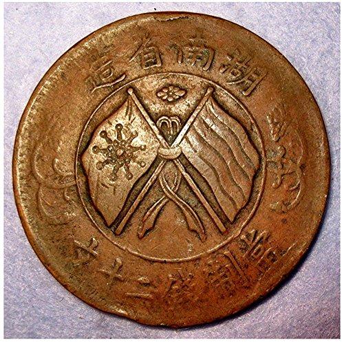 1919 CN RARE HUNAN PROVINCE 1919 COPPER 20 CASH COIN w CROSSED FLAGS! UNIQUE DESIGN 20 CASH Fine (+)