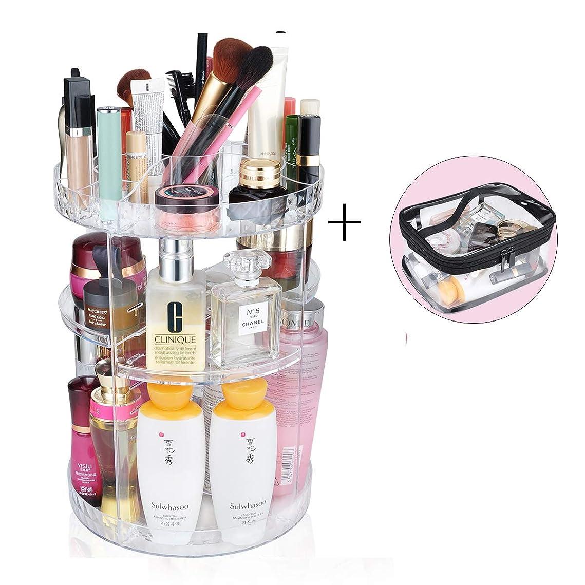 マラウイマージ仕える化粧品収納ボックス 360度回転コスメボックス コスメ収納ラックスタンド整理 大容量透明メイクボックス