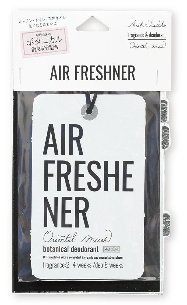 クラブ投げる設置ノルコーポレーション エアーフレッシュナー 吊り下げ オーブフレッシュ 消臭 オリエンタルムスクの香り OA-AFE-1-1