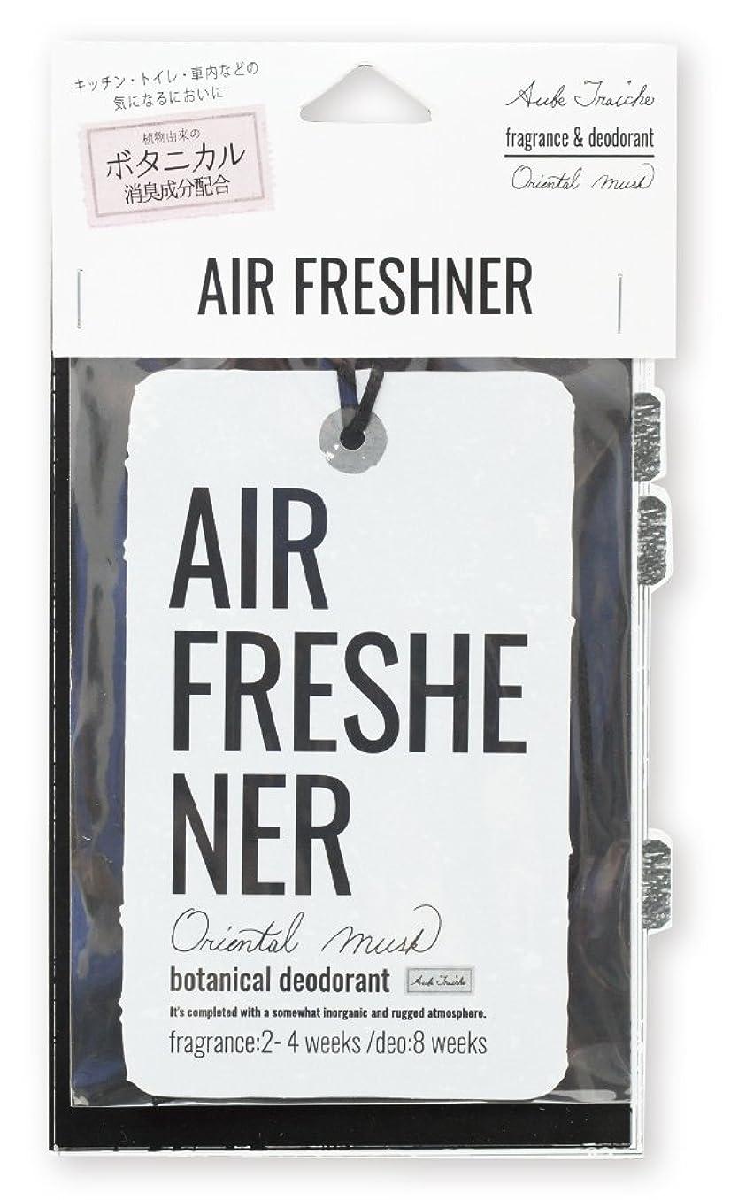 人質切断する踏みつけノルコーポレーション エアーフレッシュナー 吊り下げ オーブフレッシュ 消臭 オリエンタルムスクの香り OA-AFE-1-1