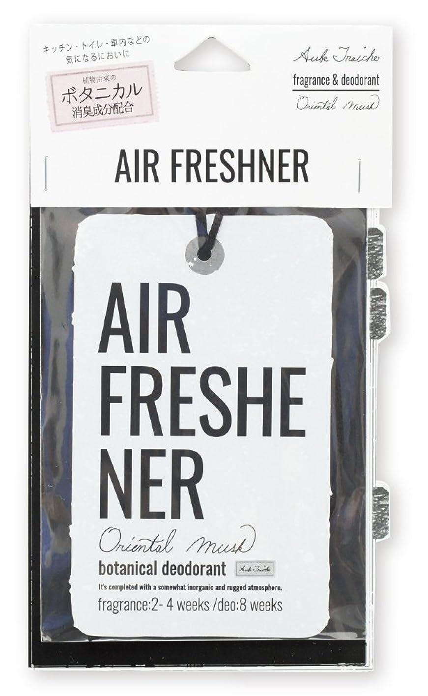 ジェット主権者ボンドノルコーポレーション エアーフレッシュナー 吊り下げ オーブフレッシュ 消臭 オリエンタルムスクの香り OA-AFE-1-1