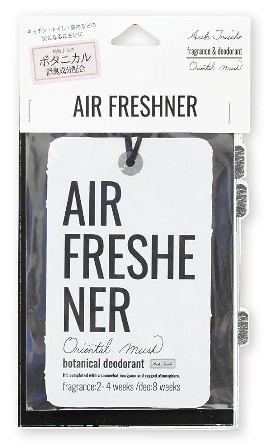 命令的簡単に村ノルコーポレーション エアーフレッシュナー 吊り下げ オーブフレッシュ 消臭 オリエンタルムスクの香り OA-AFE-1-1