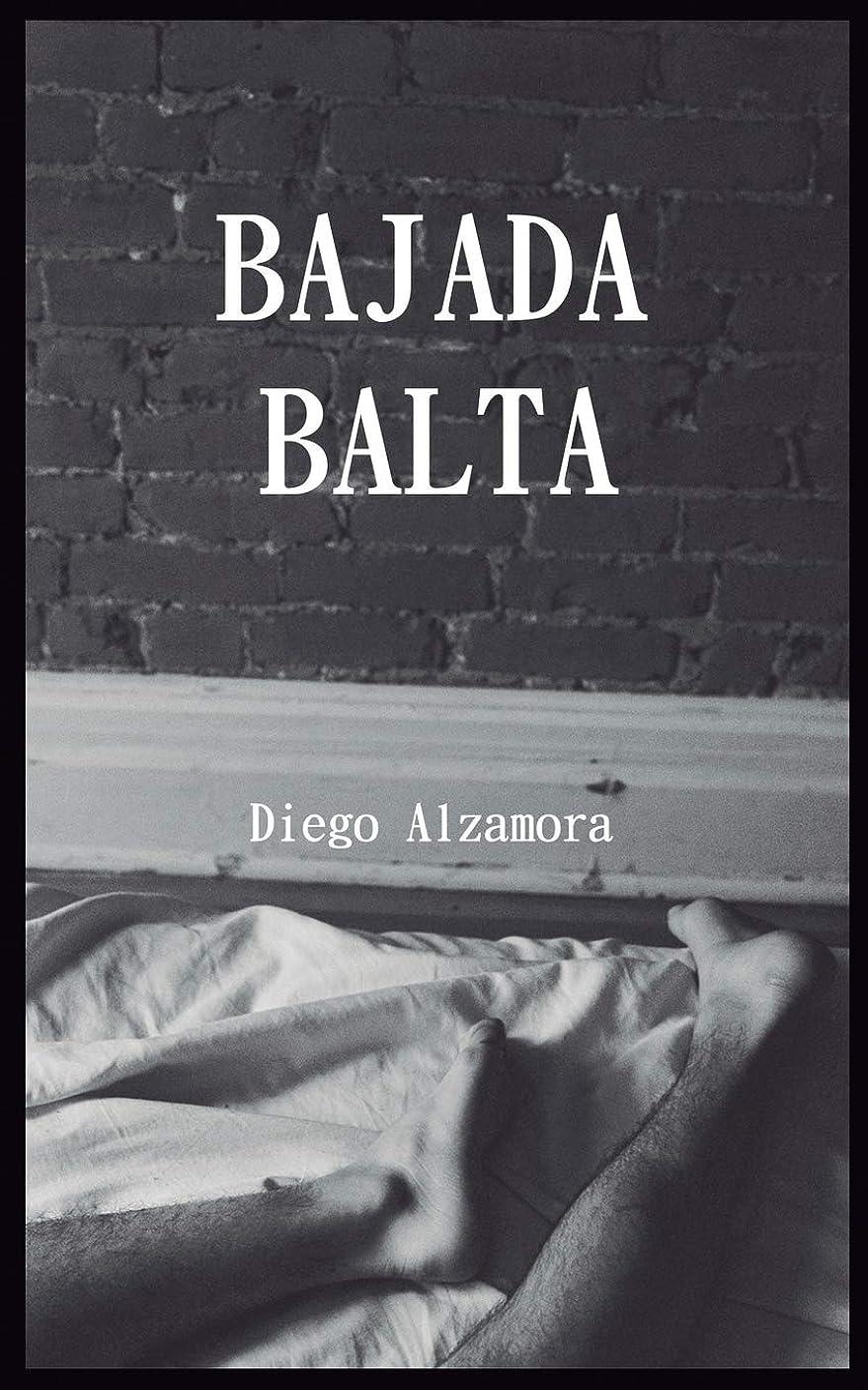 検索処理するシダBajada Balta (Blog de Lucass)