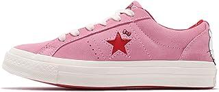 Converse All Star Ox Baskets Jaunes Citron