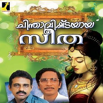 Chinthavishtayaya Seetha
