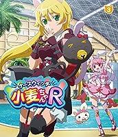 「ナースウィッチ小麦ちゃんR」Vol.3 [Blu-ray]