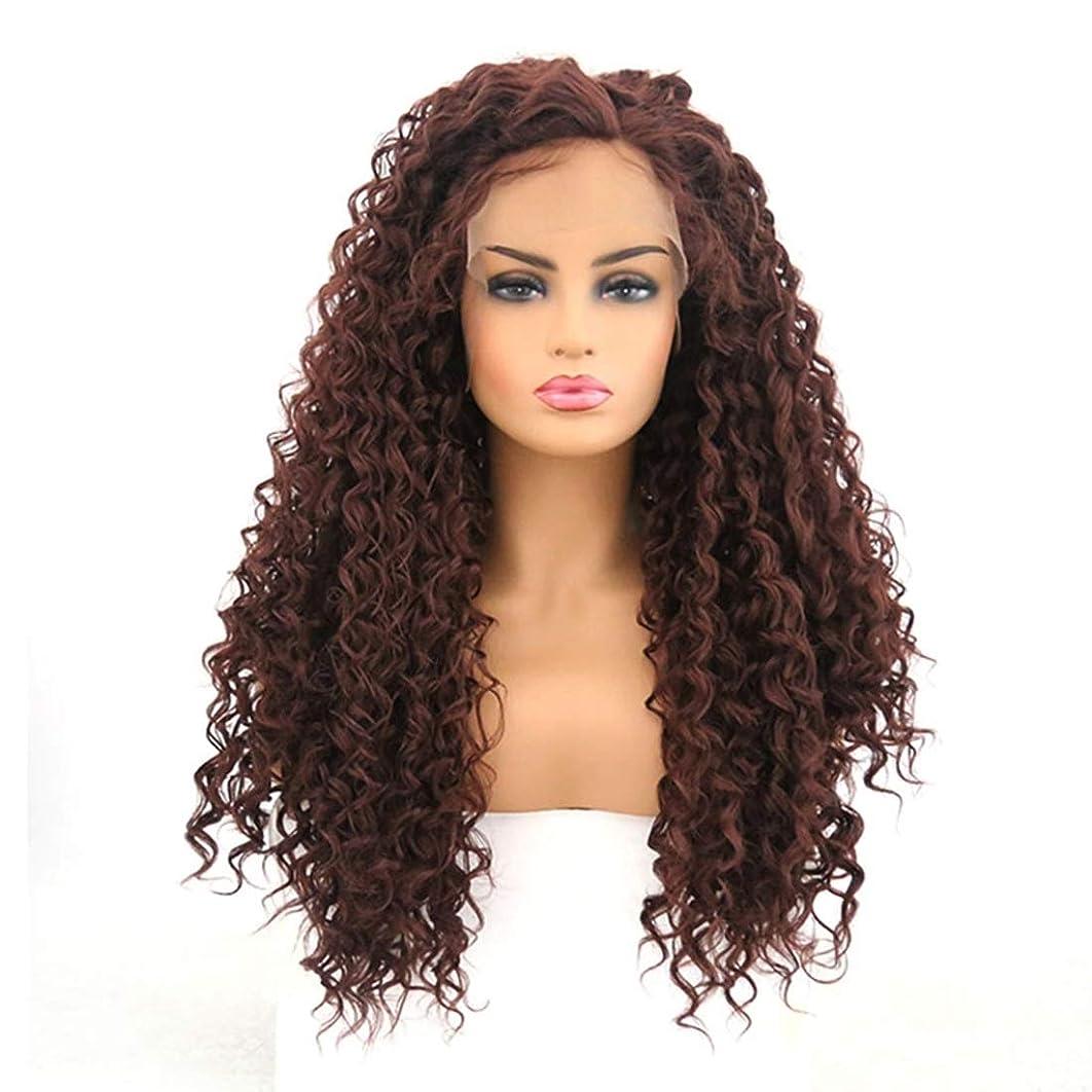 パートナーコントラスト請うSummerys 女性のための小さな巻き毛のかつらのフロントレースの小さな波ロングロール