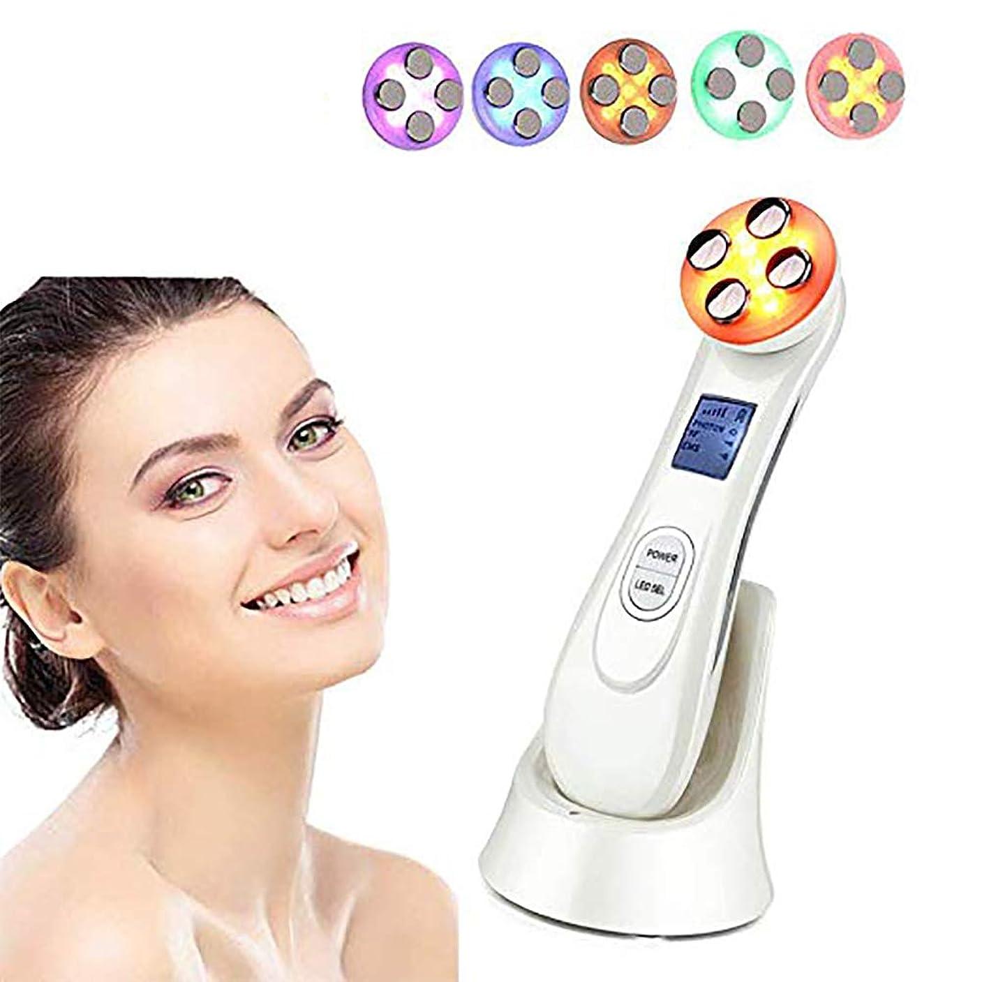 柔和新しい意味結婚多機能EMSエレクトロポレーション美容器具RF無線周波数美容デバイスLEDフォトンスキンケアマッサージャー,白