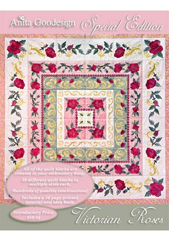 Anita Goodesign Victorian Rose Special Edition Embroidery Designs