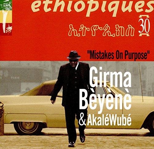 Mistakes On Purpose - Ethiopiques 30