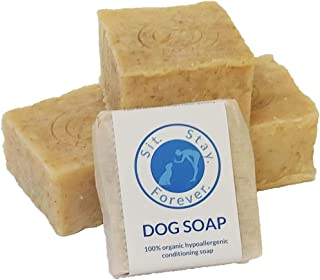SIT. STAY. FOREVER. SAFETY FIRST PET PRODUCTS Vegan Organic Dog (and Cat!) Soap/Bar Shampoo Big 7 oz bar, Organic Oatmeal, Olive & Coconut Oils, Shea Butter, Vitamin E and Neroli Essential Oil.