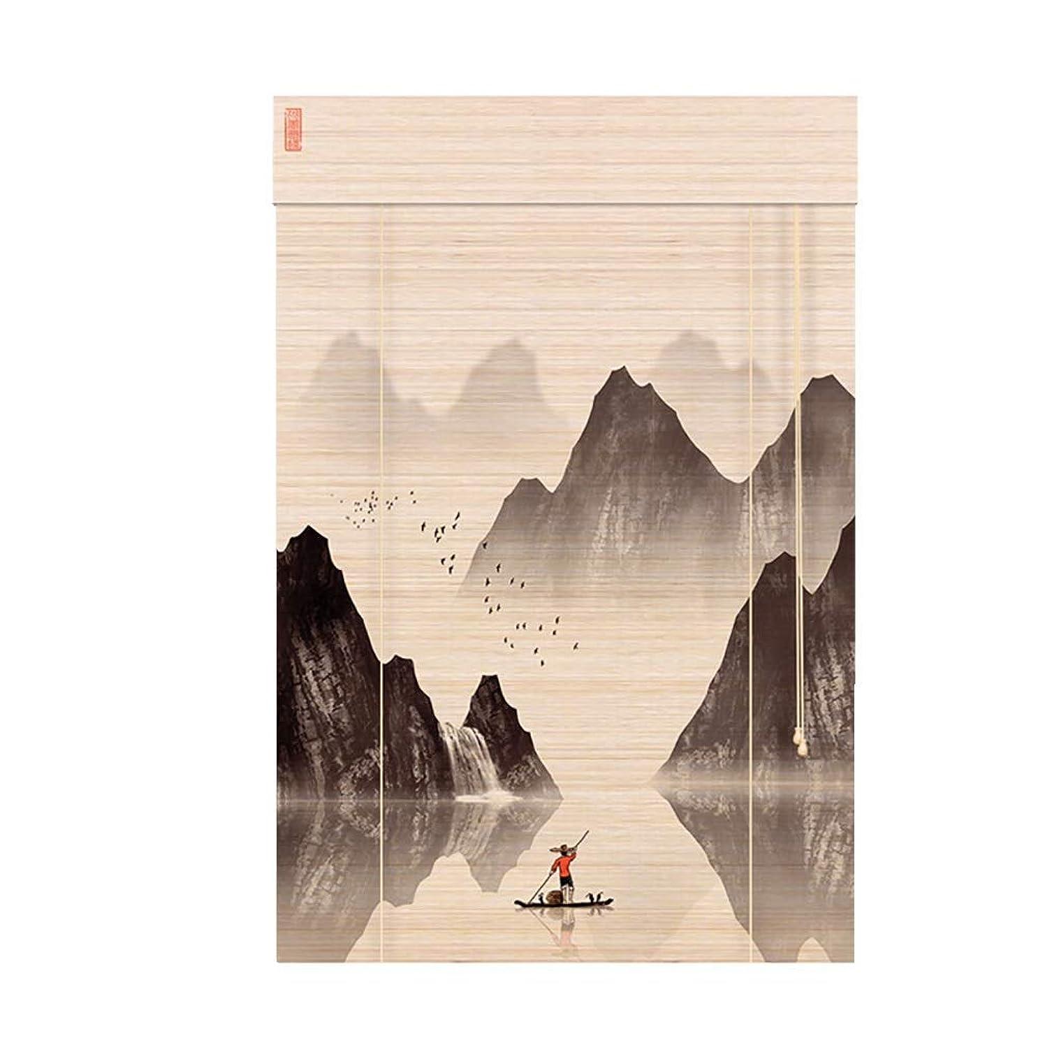 グラディス漂流勢いYXX-ロールスクリーン 遮光ローラーブラインド昼と夜のカーテン、竹の色合いはバルコニー/茶店/オフィス/居間のためにハンドメイドでカット (サイズ さいず : 80x100cm)