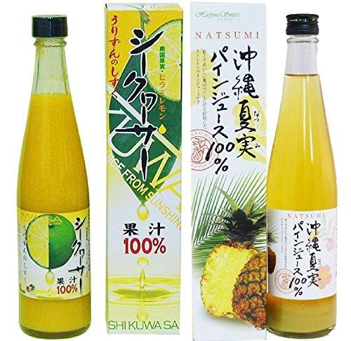 シークヮーサー果汁100% & 沖縄夏美 パインジュース100% 各500ml×2セット MGあさひ 香りのよいシークワーサー果汁とパインジュース 沖縄土産にもおすすめ