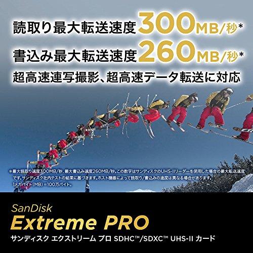 『【 サンディスク 正規品 】 SDカード 32GB SDHC Class10 UHS-II 読取り最大300MB/s SanDisk Extreme Pro SDSDXPK-032G-EPK エコパッケージ BLACK』の6枚目の画像