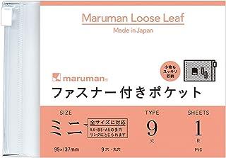 マルマン B7変形サイズ ファスナー付ポケット リーフ ミニ L487
