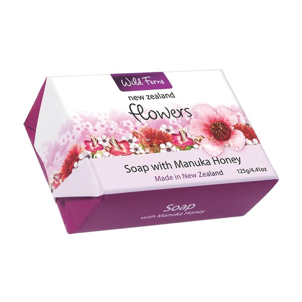 メロディアス晩餐ビデオFlowers Soap with Manuka Honey 125g