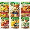 クノール カップスープ 33袋セット(コーンクリーム8袋・ポタージュ8袋・オニオンコンソメ8袋・完熟トマト3袋・栗かぼちゃ3袋・ほうれん草のポタージュ3袋)