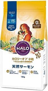 HALO(ハロー) 犬 カロリーオフ 小粒 天然サーモン グレインフリー 1.8kg