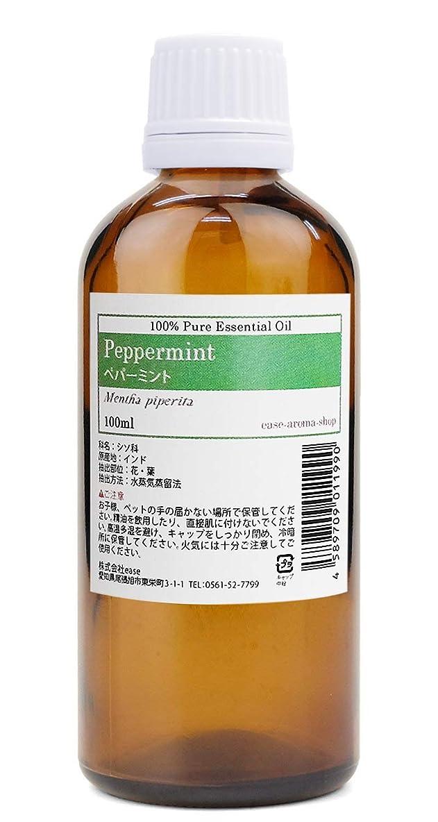 ステップケープ香港ease アロマオイル エッセンシャルオイル ペパーミント 100ml AEAJ認定精油