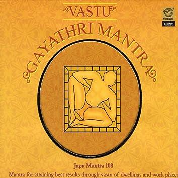 Vastu Gayathri Mantra