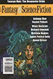 The Magazine of Fantasy & Science Fiction July/August 2015 (The Magazine of Fantasy & Science Fiction Book...
