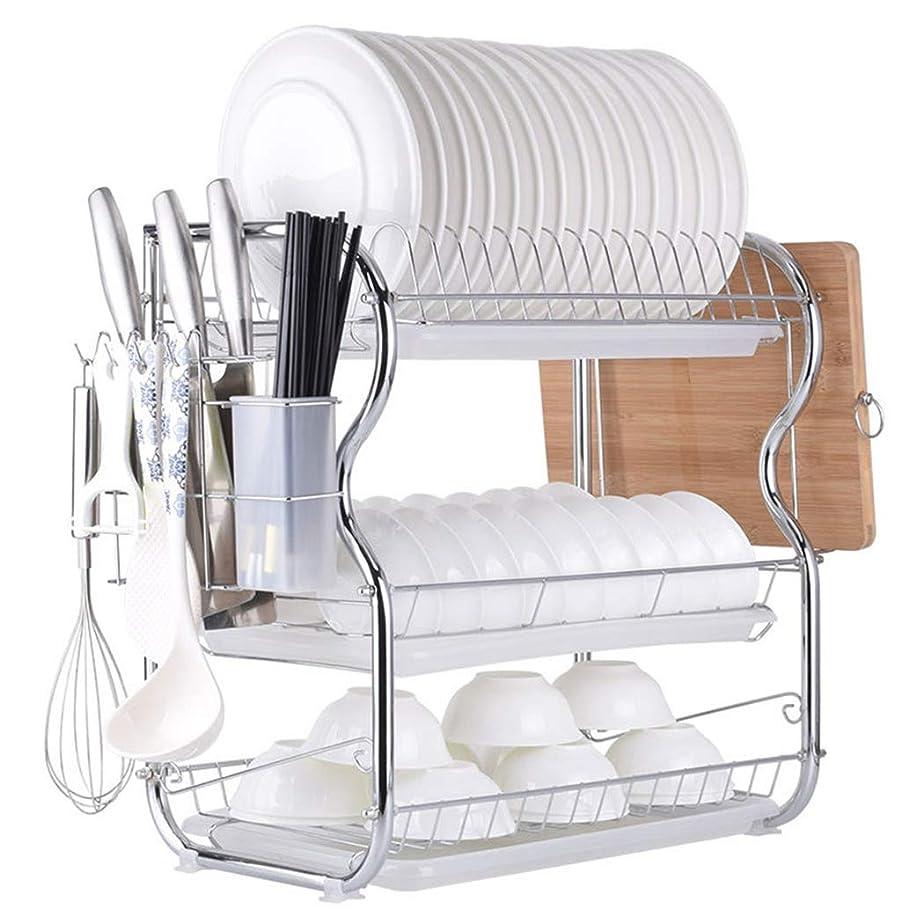 戻すグラマーテロリスト3層食器収納ラック、水切りバスケット 水切りラック ディッシュラック コップ、お皿立て、お碗収納 便利グッズ かご