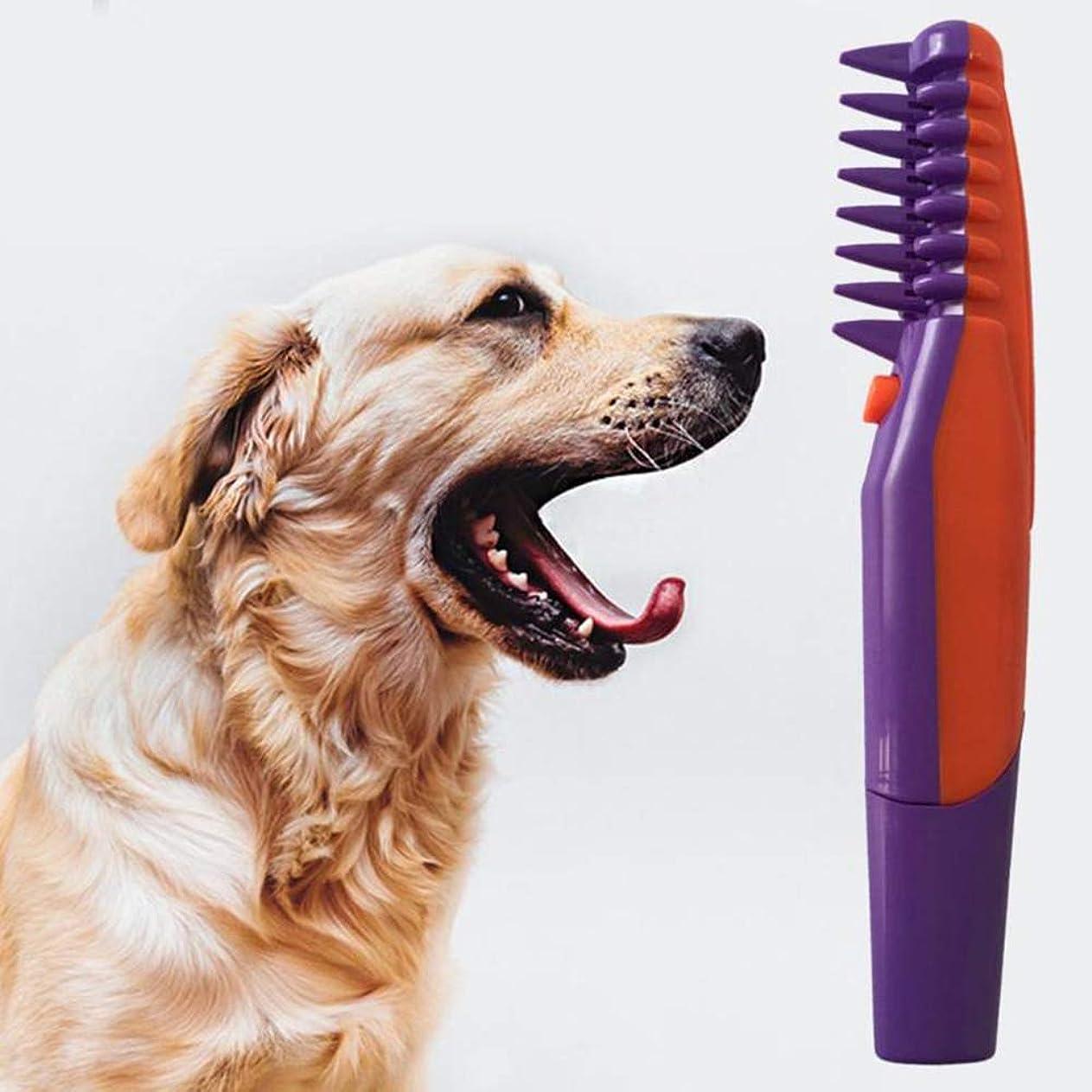 気付く発音何故なの電気ペットグルーミングくしブラシはもつれや結び目をカットツールペット脱毛器ペット犬、猫、ショート、ミディアム、ロング、ダブルコートと髪の電気かみそり