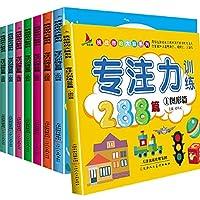 挑战你的大脑系列3-4-5-6-7-10岁儿童专注力训练迷宫大冒险趣味找不同宝宝益智游戏书智力开发