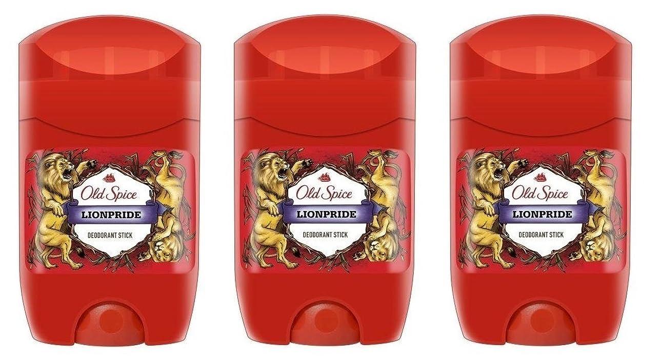 貨物いたずらな寺院(Pack of 3) Old Spice Lionpride Deodorant Solid Stick for Men 3x50ml - (3パック) オールドスパイスライオンプライドデオドラントソリッドスティックメンズ3x50ml