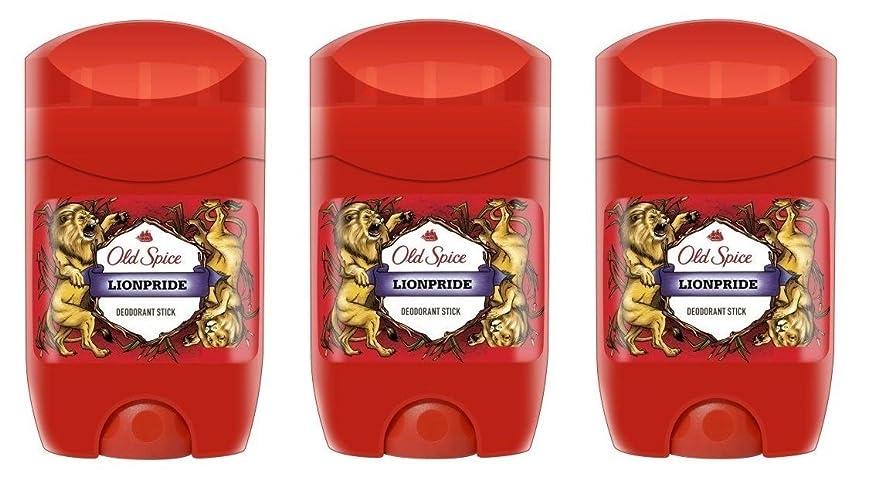 無実ぬいぐるみ男らしさ(Pack of 3) Old Spice Lionpride Deodorant Solid Stick for Men 3x50ml - (3パック) オールドスパイスライオンプライドデオドラントソリッドスティックメンズ3x50ml